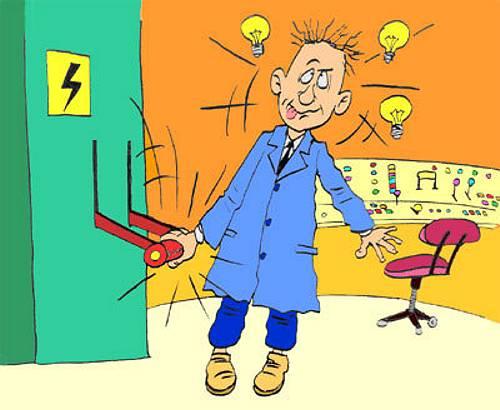 рисунки по охране труда: