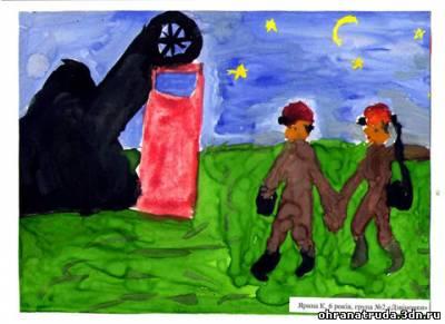 Детские рисунки безопасность глазами детей